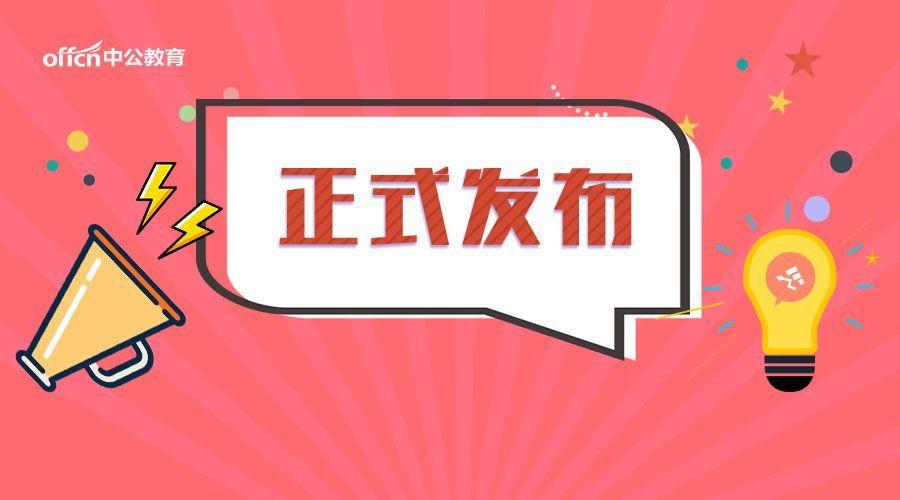 2018云南广播电视台招聘播音员主持人15人