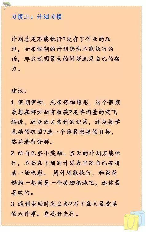 在中国开车的三大乱象 你365bet注册送钱了吗?
