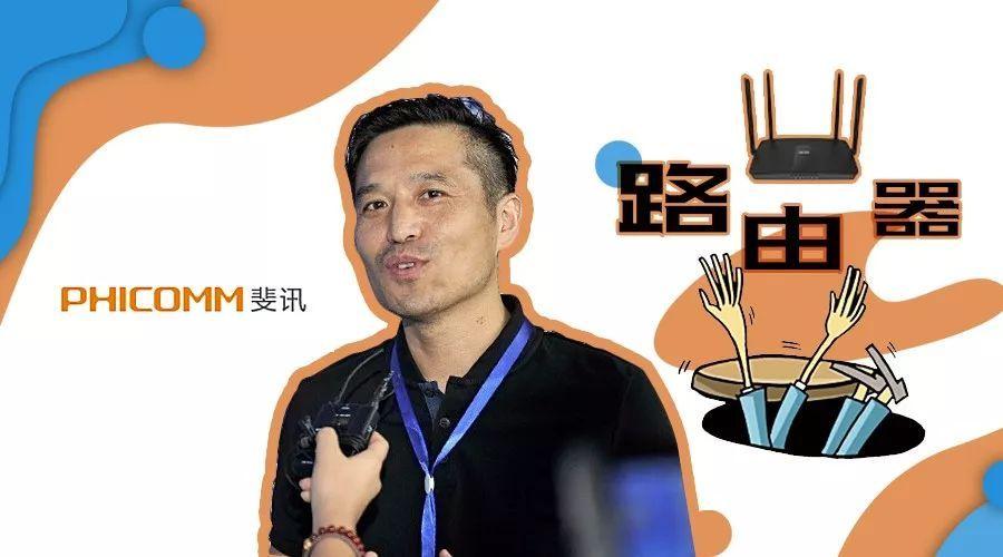 """斐讯""""爆雷"""":松江国资委是怎样被拖入漩涡的?"""