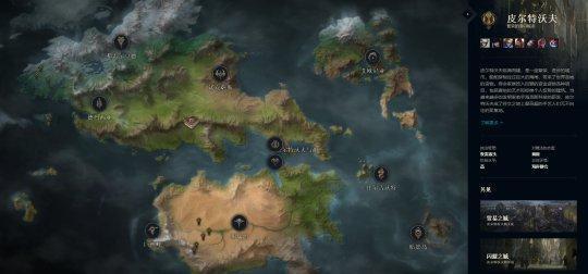 《英雄联盟》符文之地全新互动地图在英雄联盟宇宙世界观平台正式推出图片