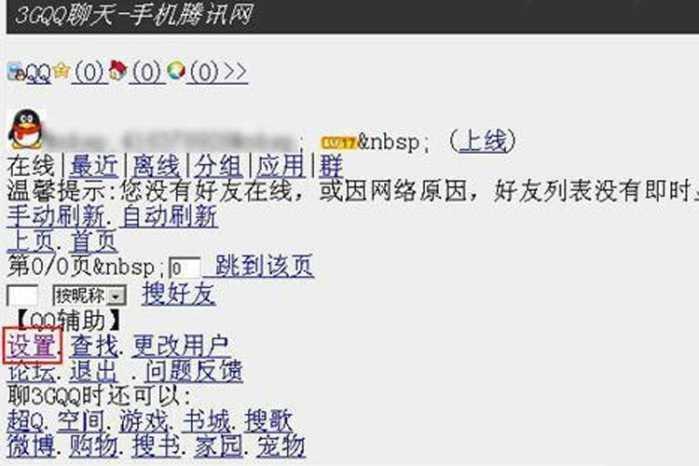 北京敬钰科技有限公司  短信陪伴我们那么久,现在却沦为收发验证码