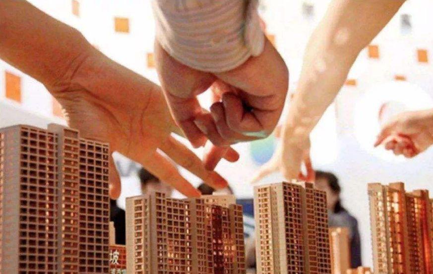 人均住宅面积_城市人均住宅图片