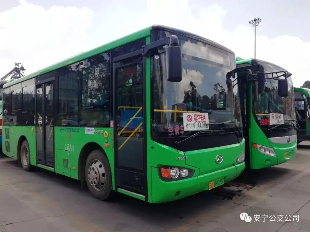 安宁最新最全公交线路出炉 含城际客车 高铁站 机场大巴时刻表