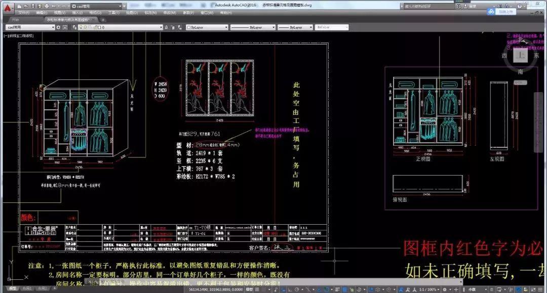 标准衣柜绘图设计cad图库 | 模块组合设计步骤指引