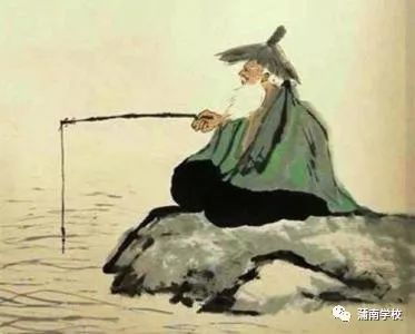 12姜太公钓鱼图片
