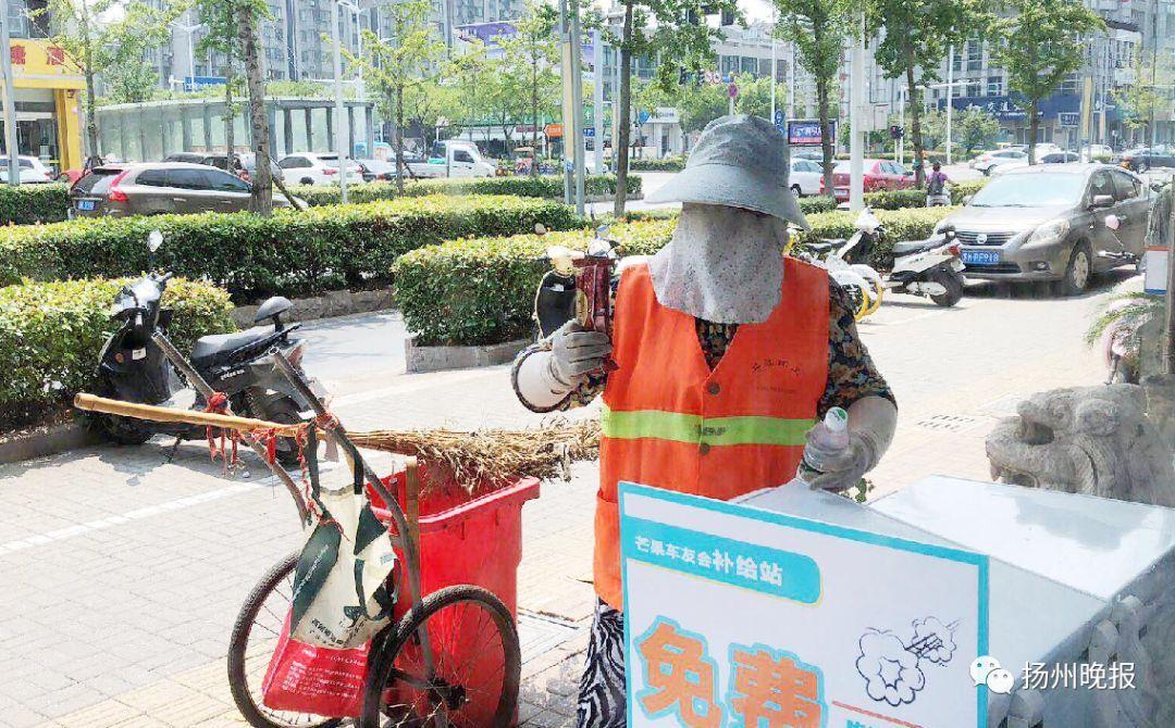 """【扬州身边事】""""无人冰柜""""现身扬州街头,发起人很神秘……"""