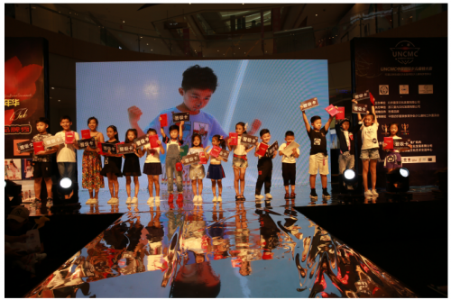 uncmc 中国国际少儿模特大赛——浙江暨山东赛区总决赛圆满成功