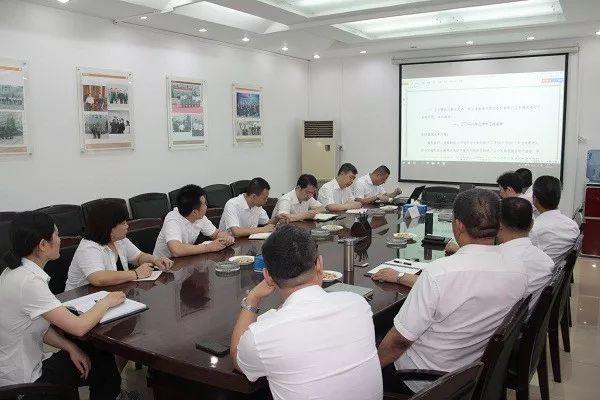 【企业资讯】北京西南物流中心召开会议 贯彻落实集团公司2018年年中总结会议精神