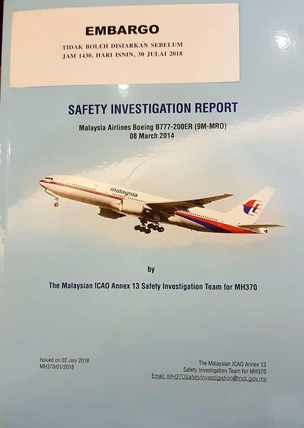 MH370现关键数据