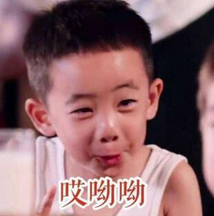 3岁Lucky当主唱,10岁森碟跑步获铜牌...这些星二代怕不是要抢爸妈