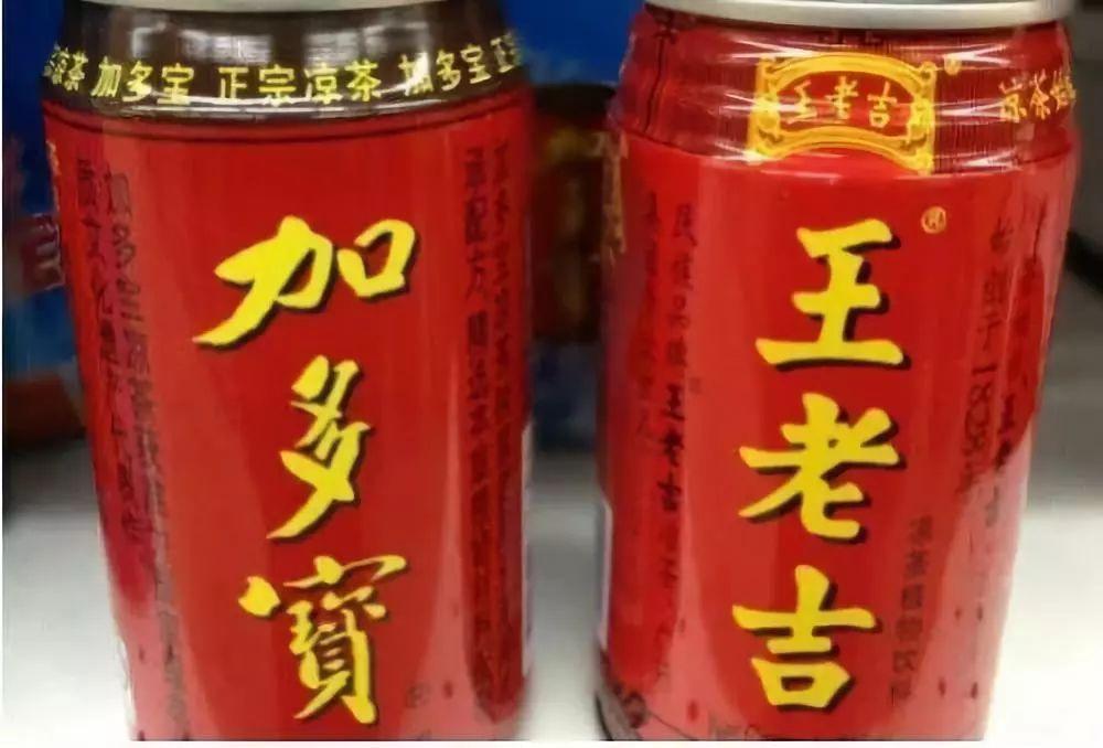 凉茶纷争未了局:被判赔王老吉14.4亿 加多宝仍将上诉