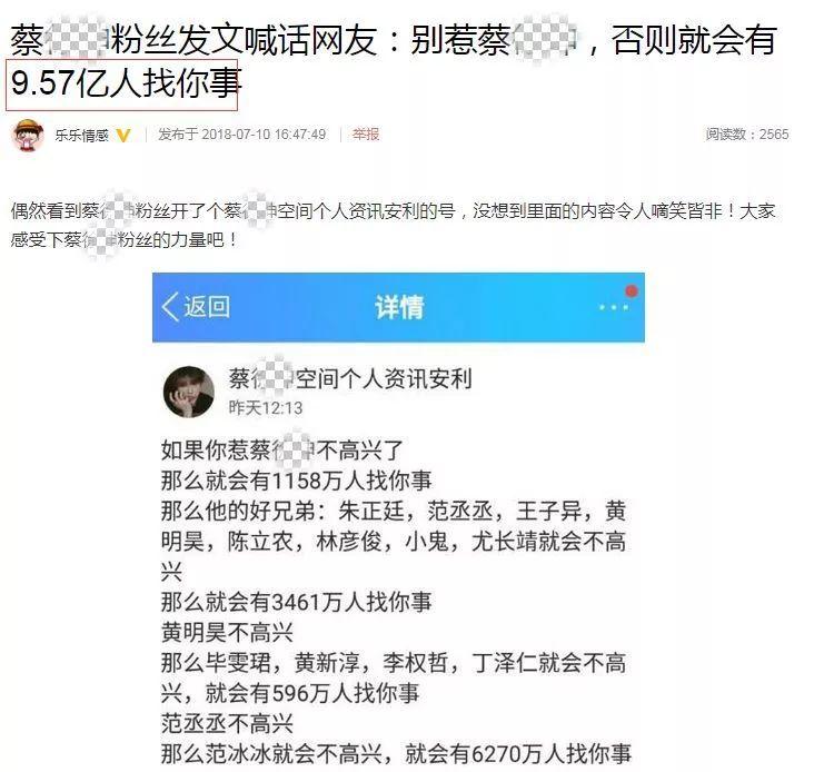 中国现在面临的最大危机是人性危机