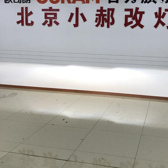 汉兰达透镜改装改灯海拉5双光透镜北京改氙气大灯车灯美观又实用
