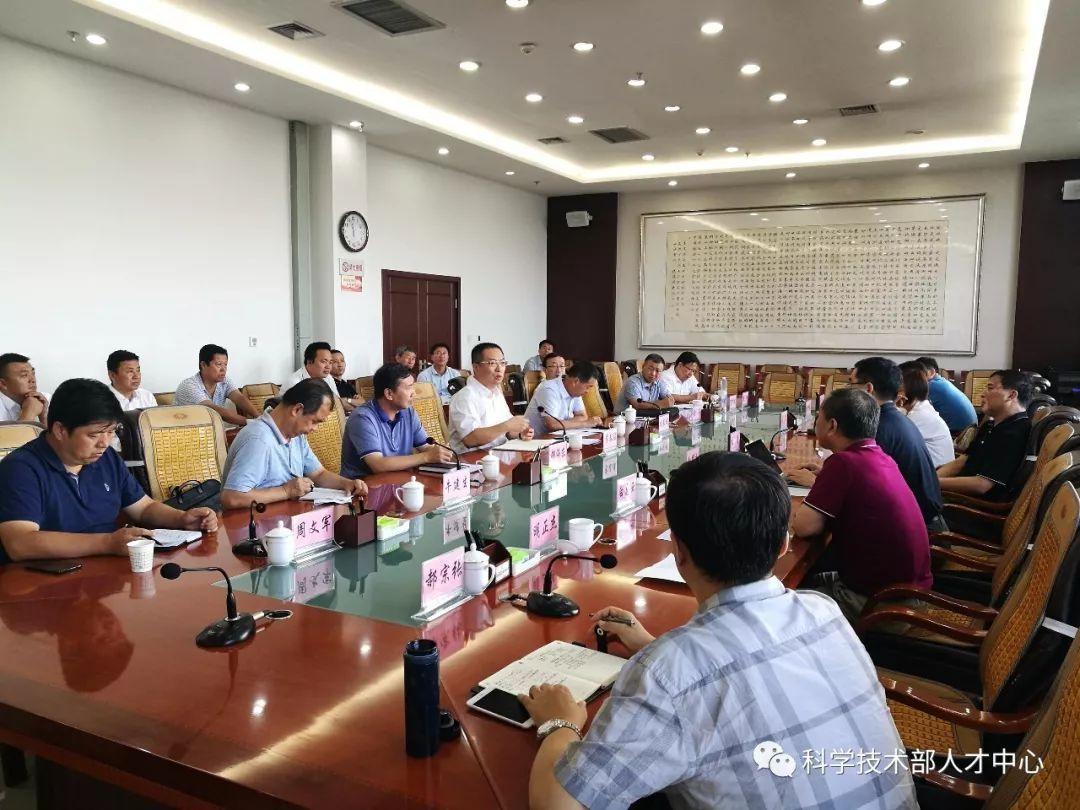 科技部人才中心赴陕西榆林佳县调研科技扶贫工作