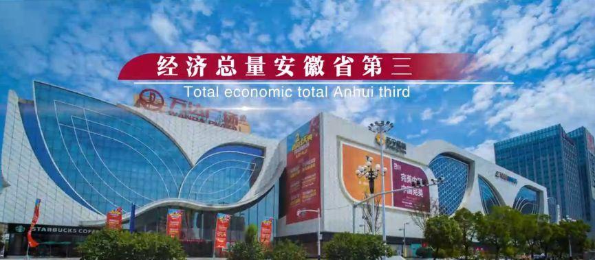 重庆渝北区2018年上半年经济总量_重庆渝北区地图