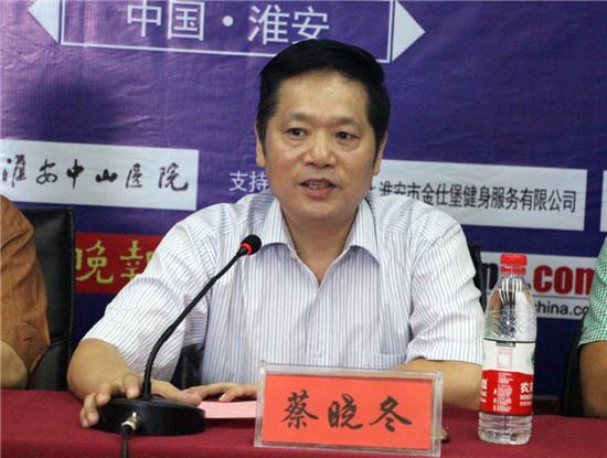 淮安首家户外工作者健康驿站成立