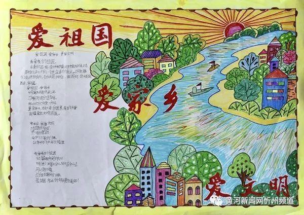忻州首届中小学生书画大赛入围作品绘画展示(二十一)图片