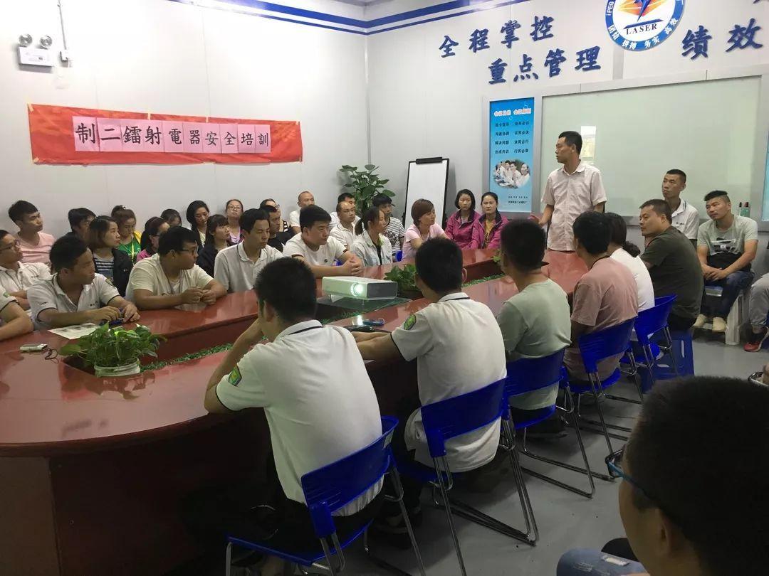工厂安全用电常识26点_手机搜狐网
