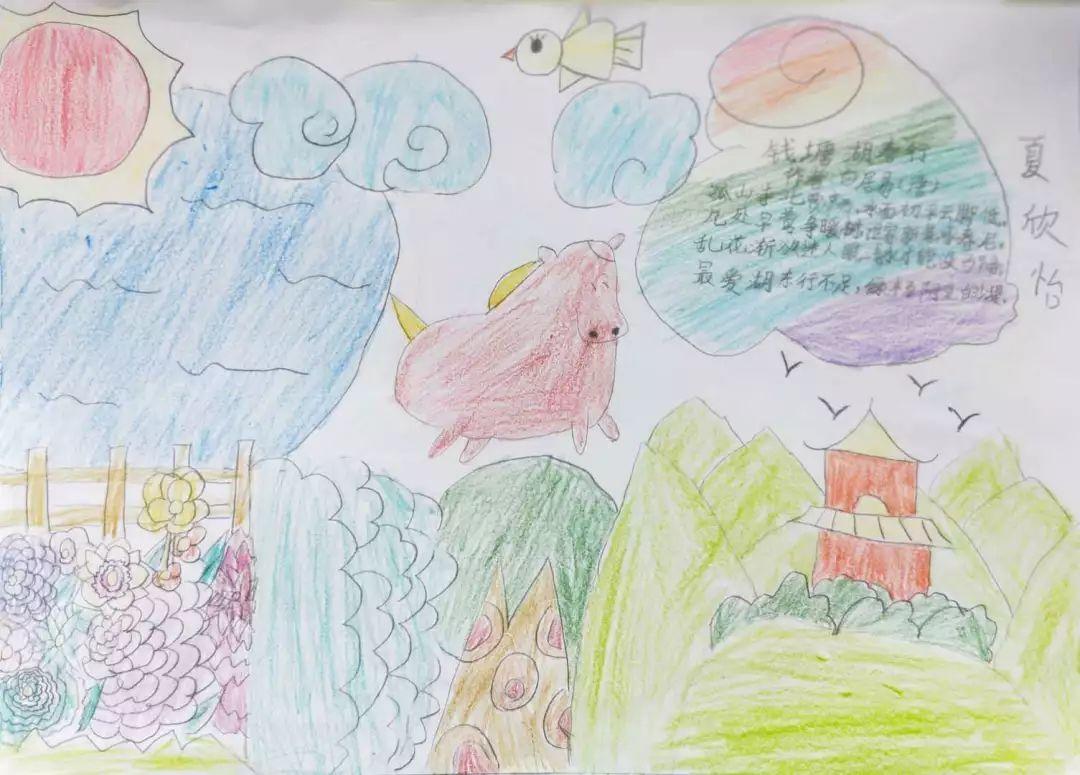 熟读诗歌后,孩子们又在队员们的指导下开始了手抄报的绘制,将自己想