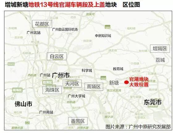 增城的GDP_增城着力打造广州东部交通枢纽 建设现代化中等规模生态城市(3)