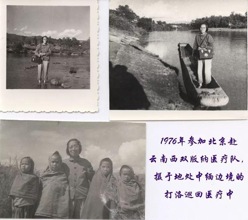 三院甲子·征文丨李钊:忆六七十年代参加医疗队:过独木桥,骑牛过河,惊险的回忆......