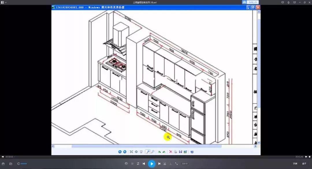 标准衣柜绘图设计cad图库 | 模块组合设计步骤指引 | 橱柜衣柜三维