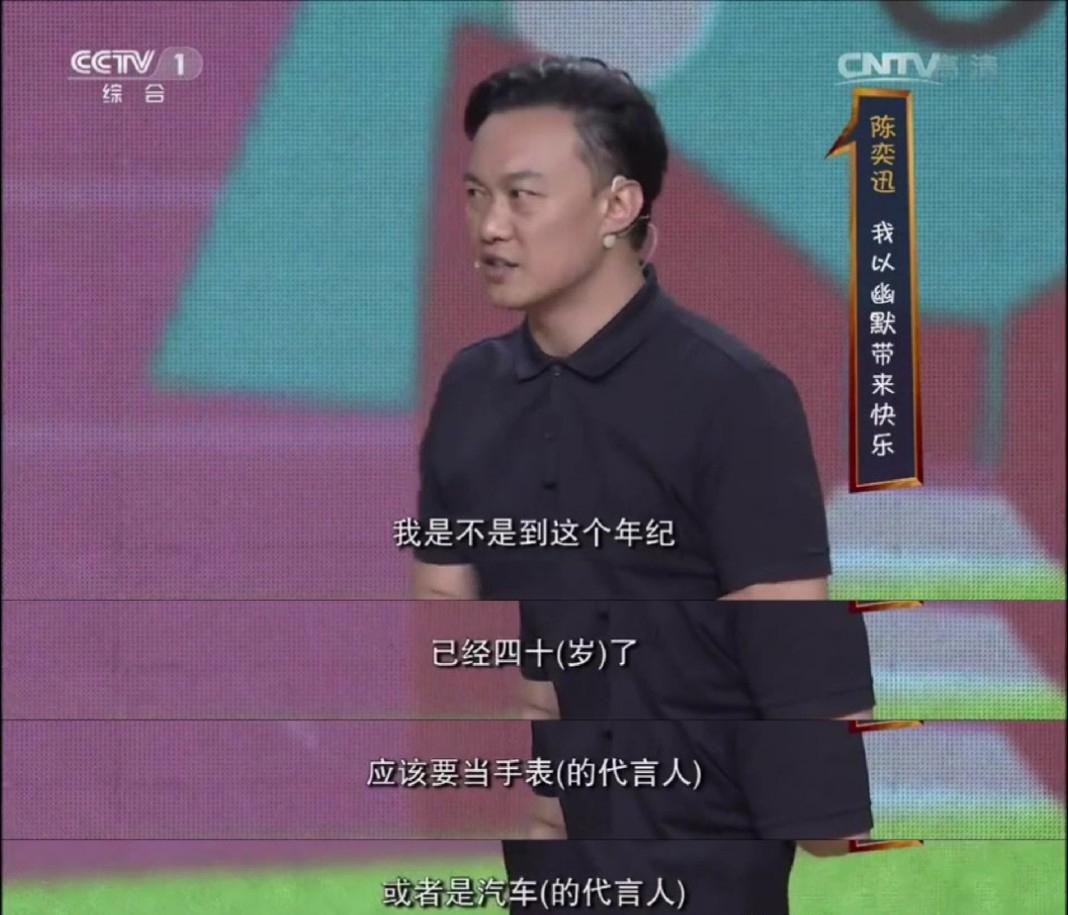 陈奕迅官宣真力时品牌代言,果然实力为王才是腕表圈铁律?