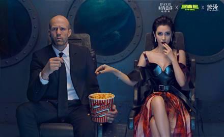 李冰冰杰森斯坦森《巨齿鲨》撞档《一出好戏》你看好谁,预测一下图片