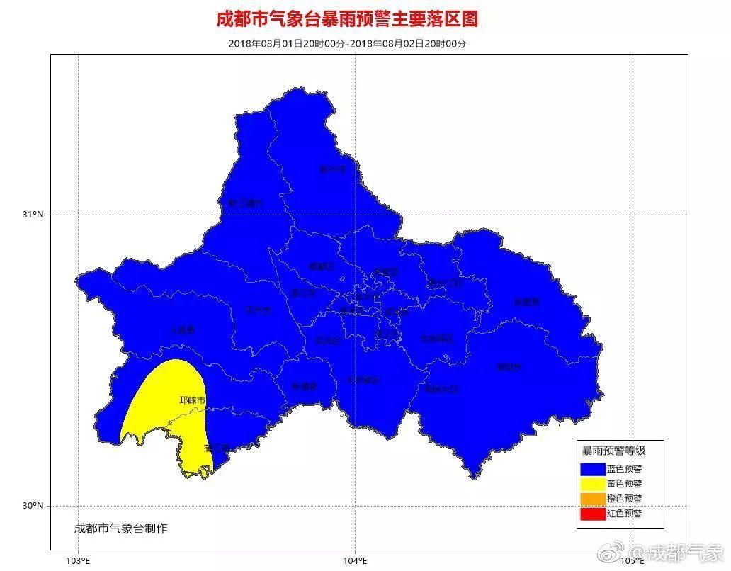 成都市气象台2018年7月15日07时00分发布暴雨蓝色预警:预计成都市15日08时到16日08时有一次明显的降雨天气过程,雨量大雨,部分地方暴雨,局部地方雨量可达100毫米以上,暴雨主要集中在成都市西部地区,降雨时伴有雷电和短时阵性大风.图片