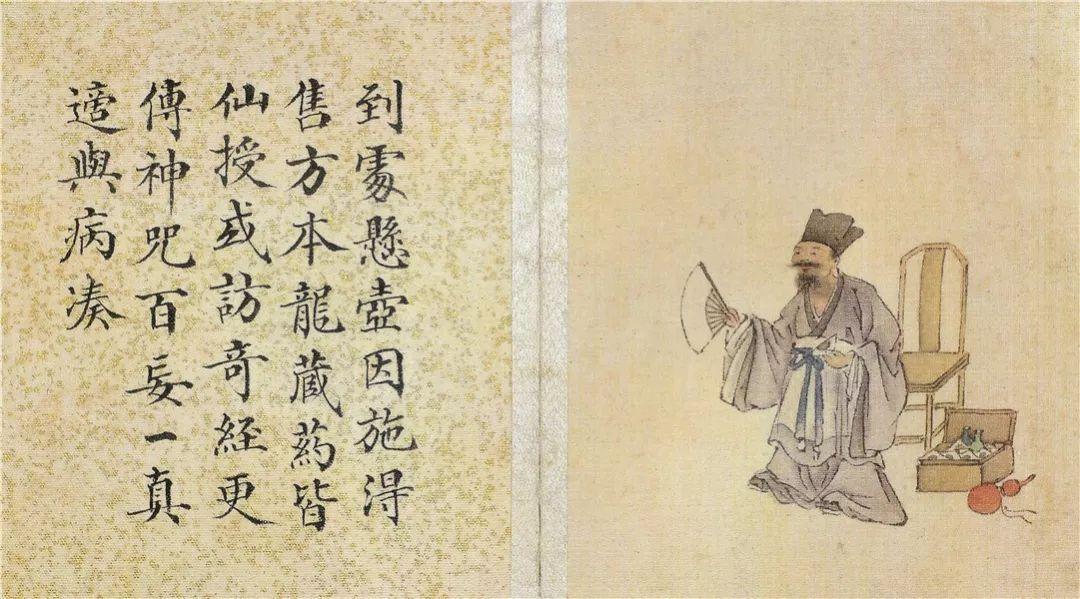 谈书鉴画 | 葫小乾坤大:清代人物画中的葫芦(下)