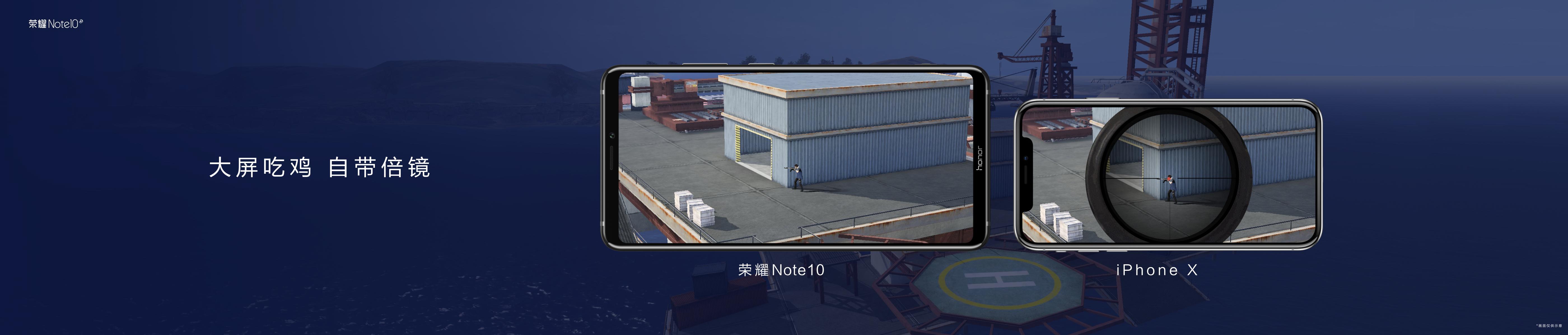 液冷双Turbo火力全开,AI大屏旗舰荣耀Note10颠覆手游体验279