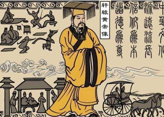 """中国人为什么自称""""炎黄子孙""""?"""