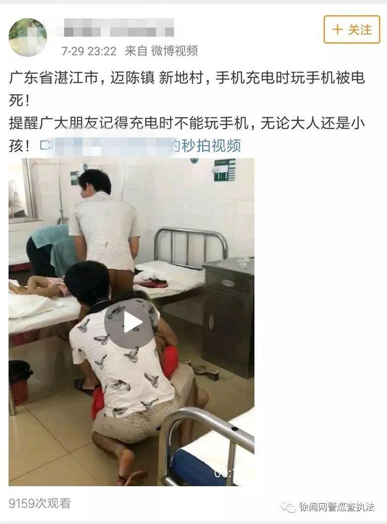 http://www.880759.com/zhanjianglvyou/15816.html