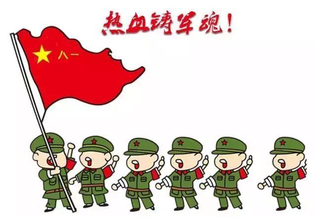 八一建军节 给孩子上一堂爱国主义教育课