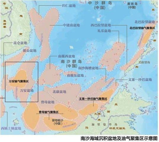 菲外长:中国愿拿四成南海利润 - shufubisheng - 修心练身的博客