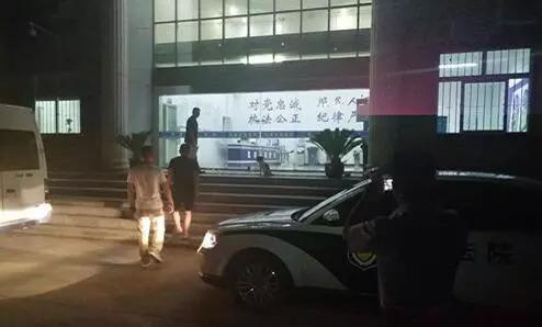 男子刚到无为入住酒店,就被抓了……
