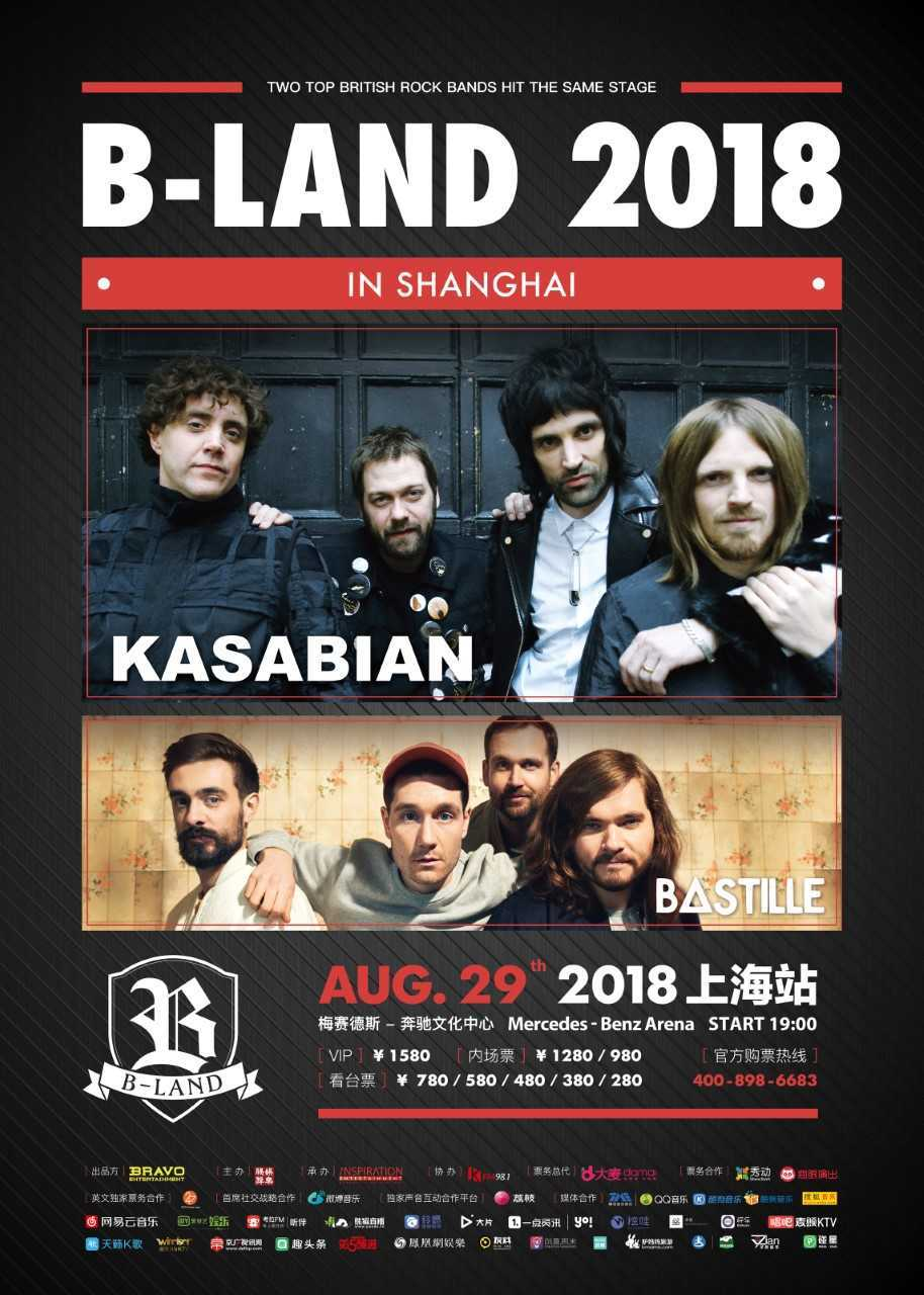 Land演唱会今日正式开票 英式摇滚派对即将开启