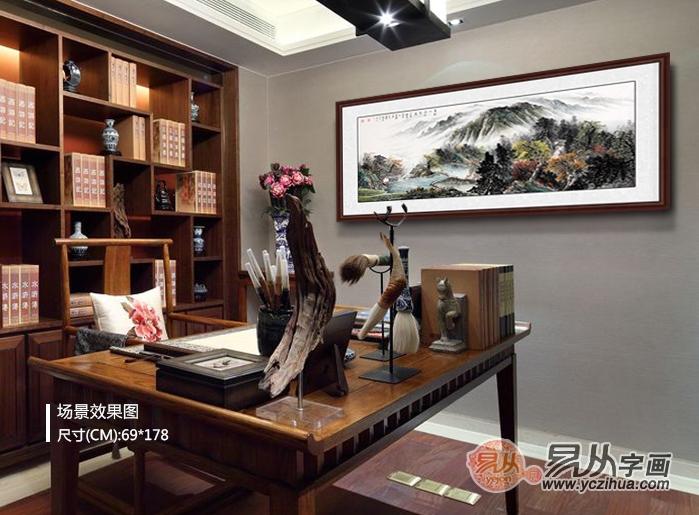 中式风格的书房挂什么画好