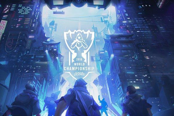 2018年英雄联盟全球总决赛韩国举办城市及赛程公布