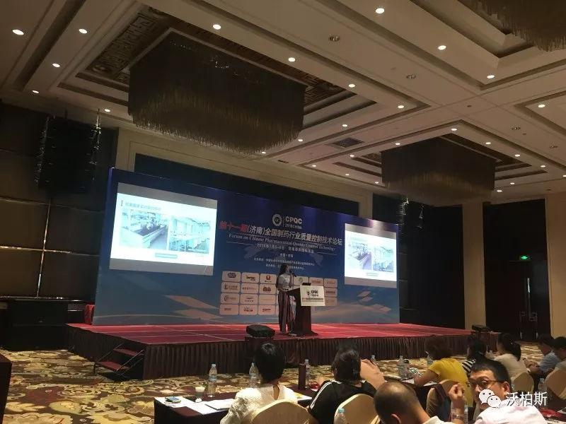 论坛会_智能引领北京医药产业升级发展论坛会