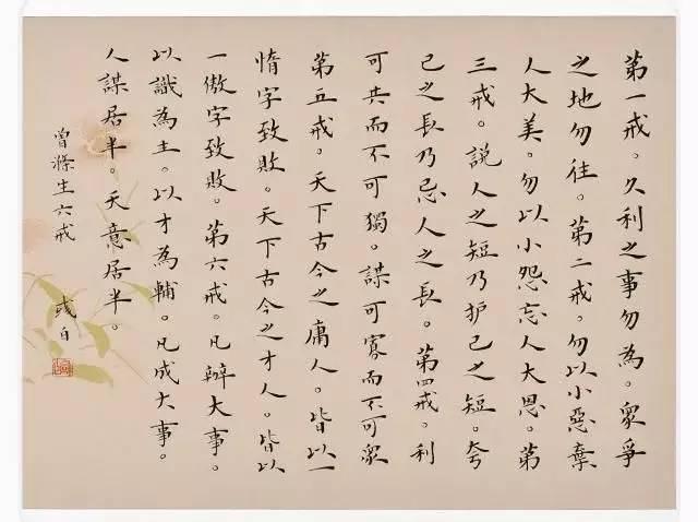 """""""诗仙""""李白写诗也会犯错?这首诗平仄不一,却流芳千古!图片"""