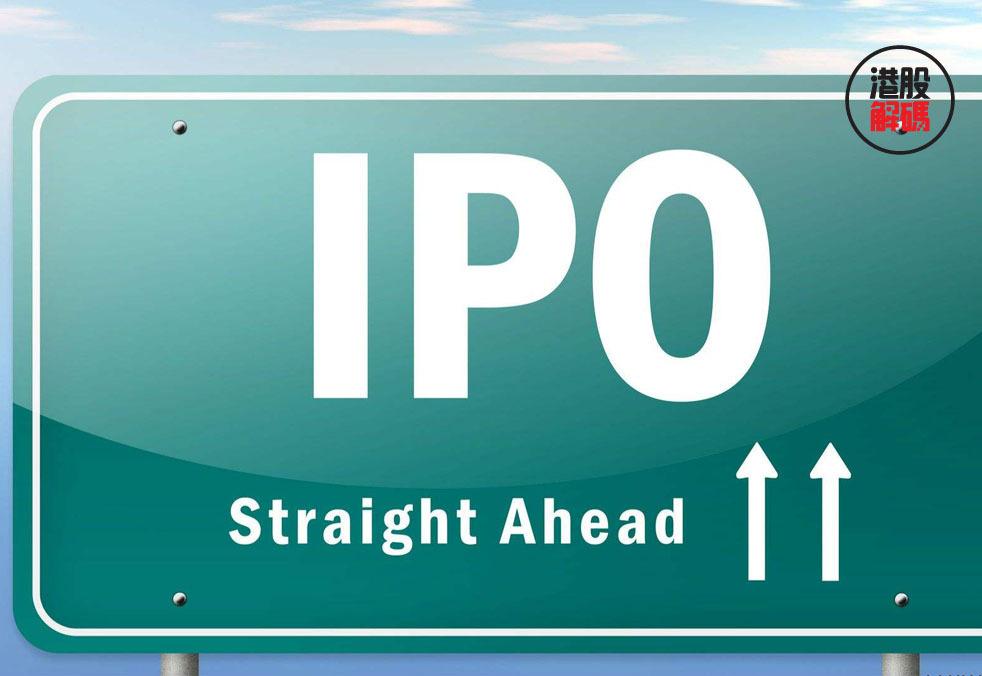 """上市新规背景下,IPO频频破发将""""常态化"""""""
