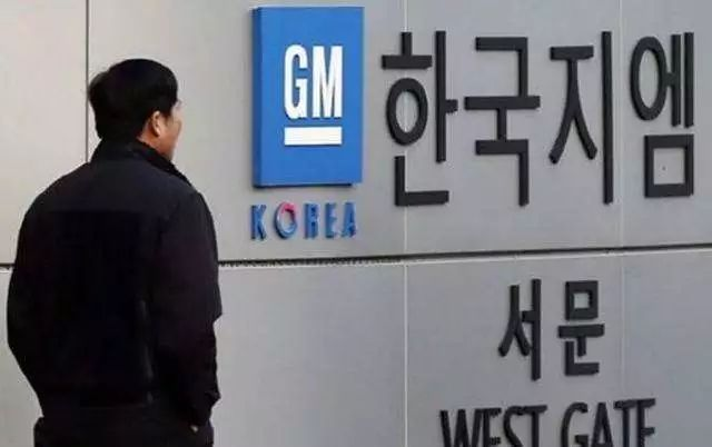 每日车讯:奥迪中国换帅韩国最大汽车公司面临倒闭