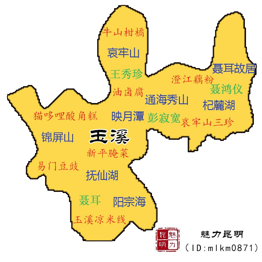 州市海�9k��-z�_云南16州市\