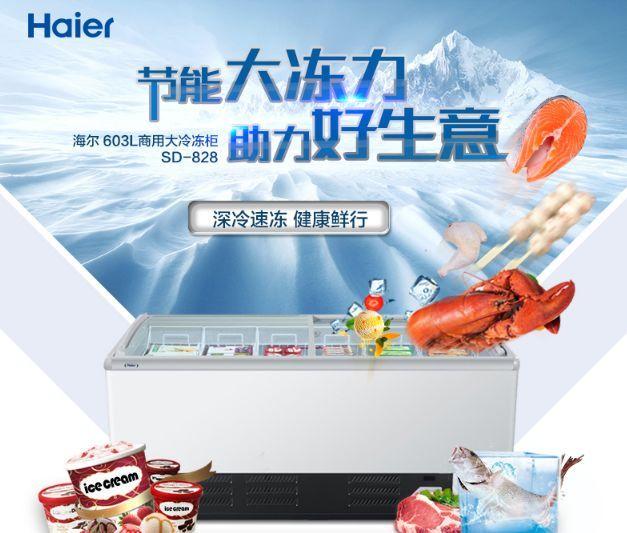 速冻食品这么挑,安全健康不用愁!_搜狐健康_搜狐网