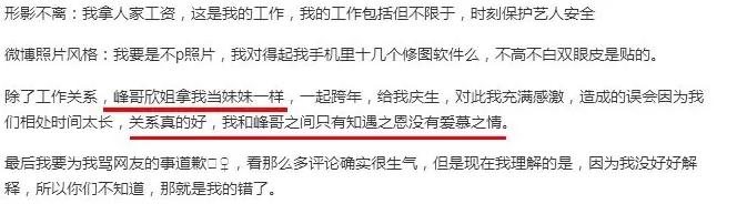 抚州租房信息_毕滢是张丹峰工作室法人?好害怕洪欣是第二个王宝强