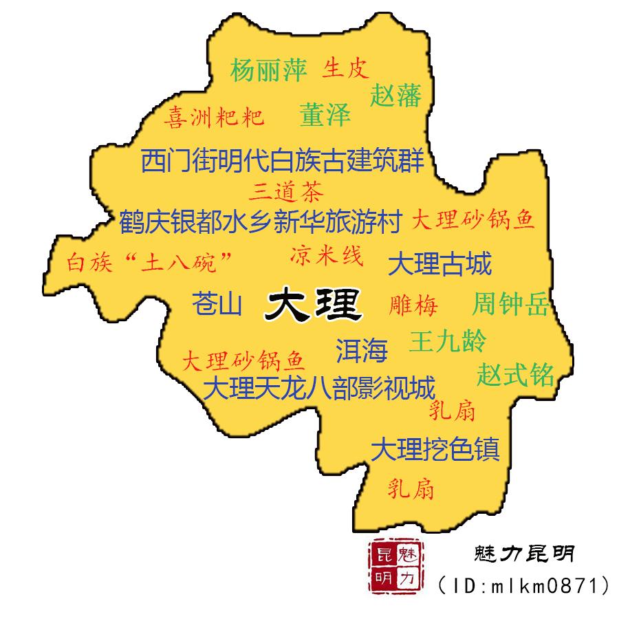 州市哹n�c9.&�ki��(_云南16州市\