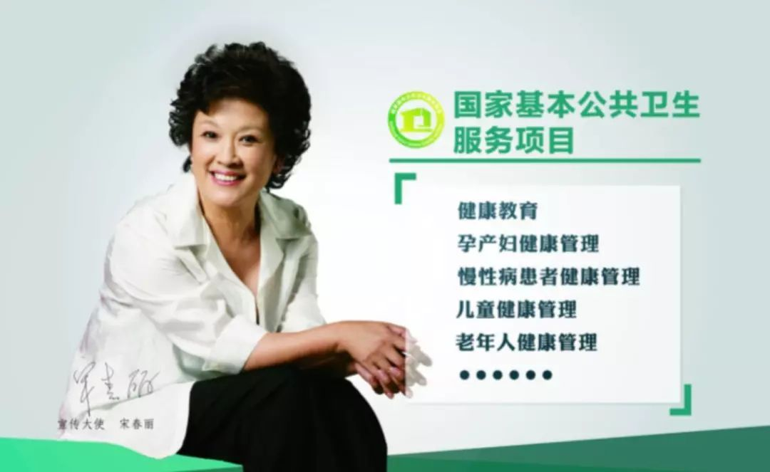 中国人均基本公共卫生服务经费补助标准提高至55元