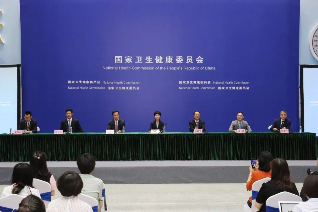 国家卫生健康委在粤召开新闻发布会 点赞广东医疗技术和医疗质量