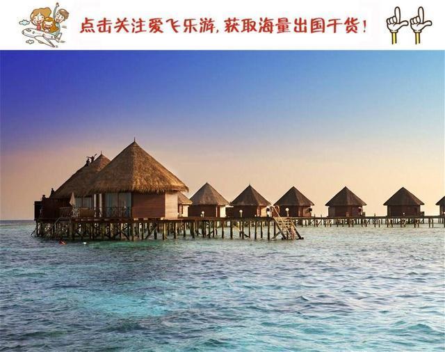 最适合首次出国游的5个亚洲目的地,景色像欧洲,价格像广州?!